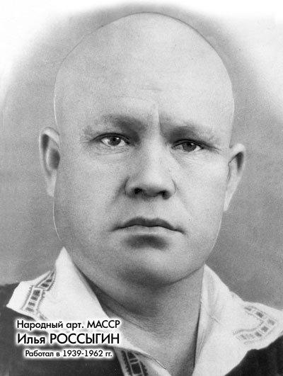 Россыгин Илья Иванович