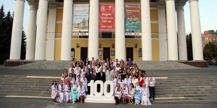 Театр 100 ияш лӱмгечыжым палемден